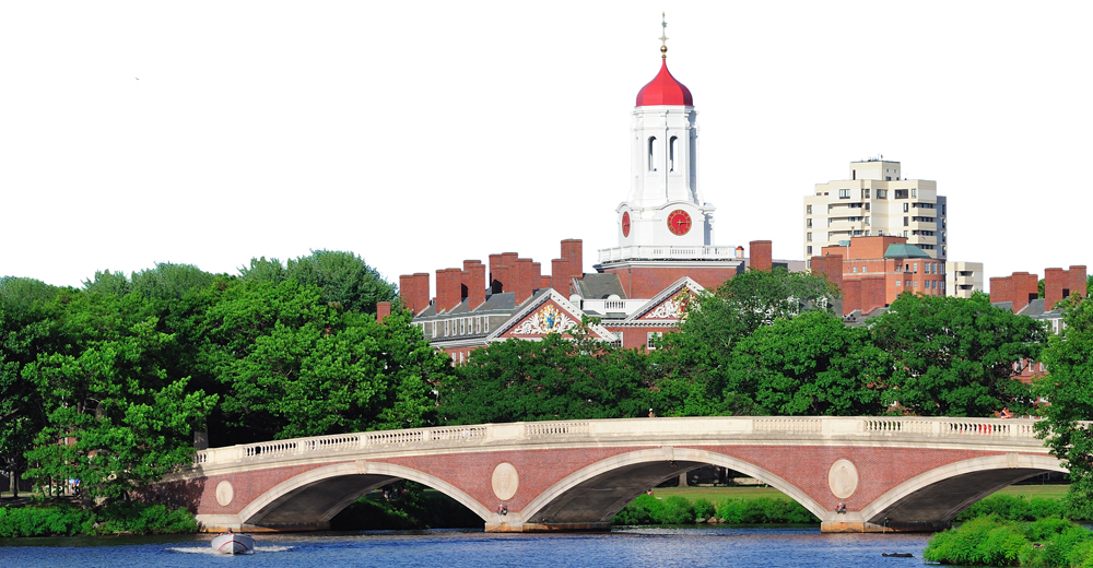 Harvard University campus in Boston