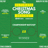 christmas_song_bracket