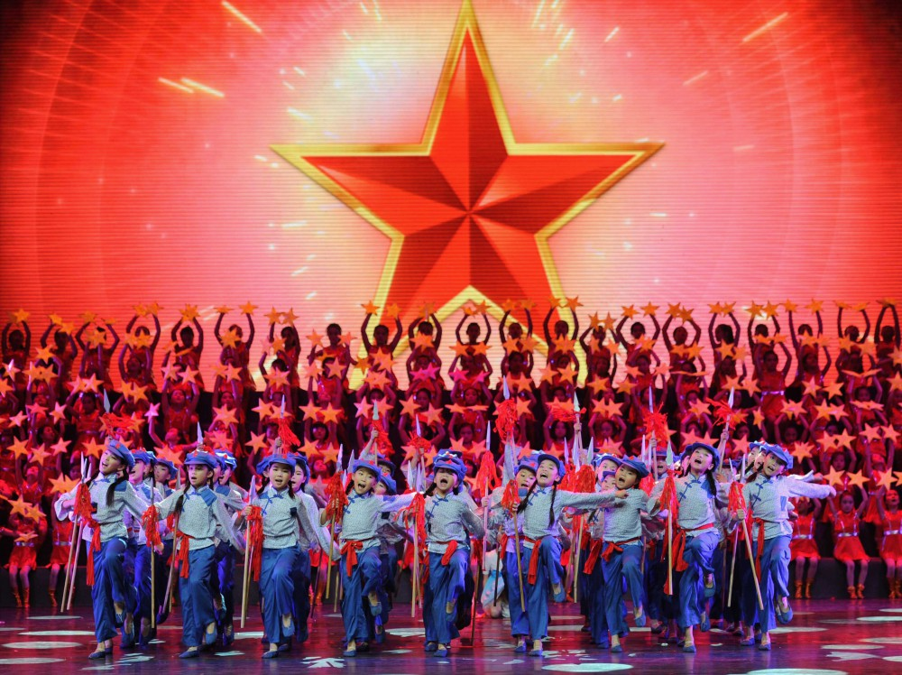Communist Party Of China Celebrates Its 90th Birthday