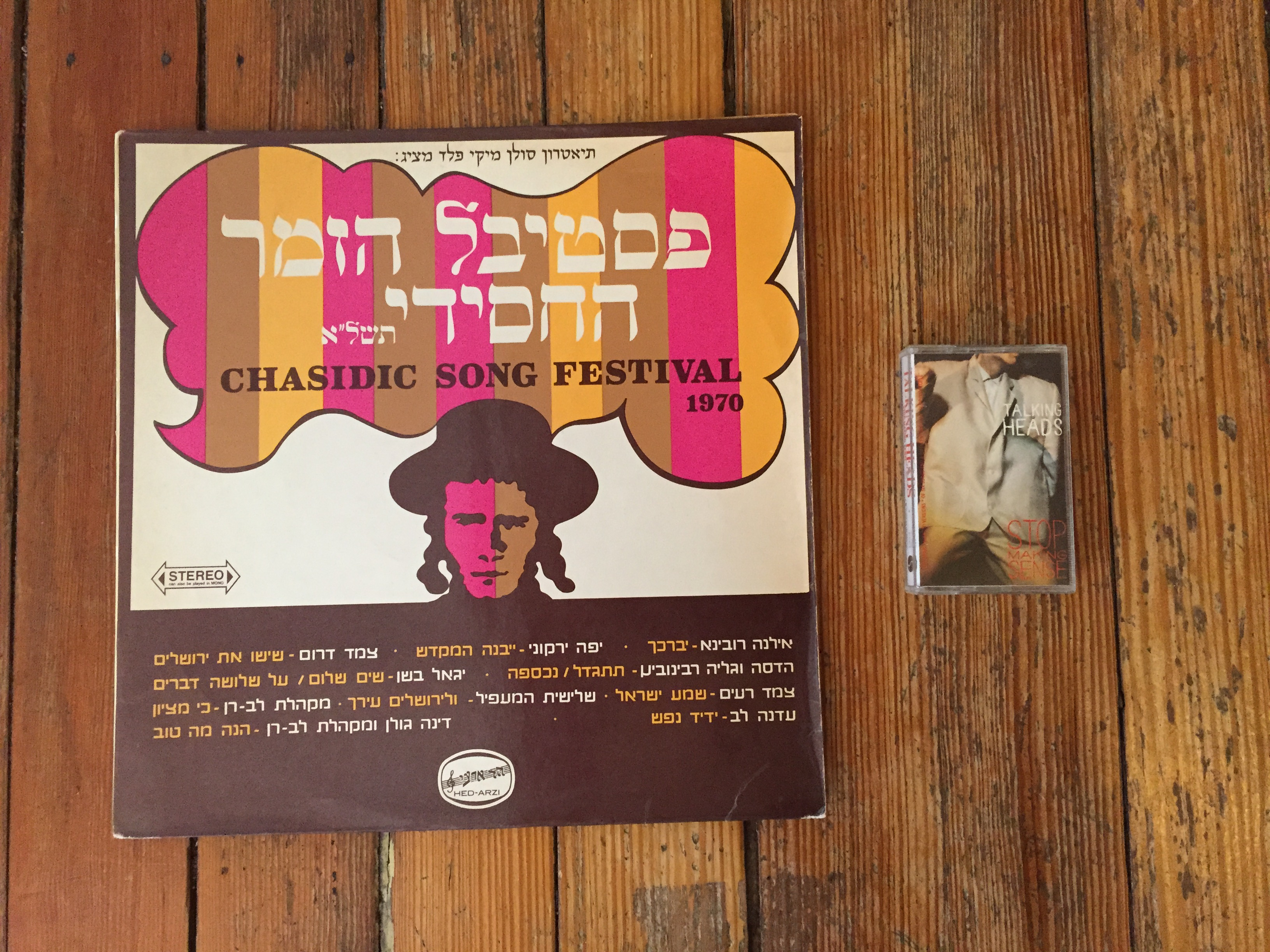 A Record Store Day Experiment One Man S Quest To Visit