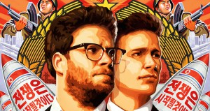 the interview header 2